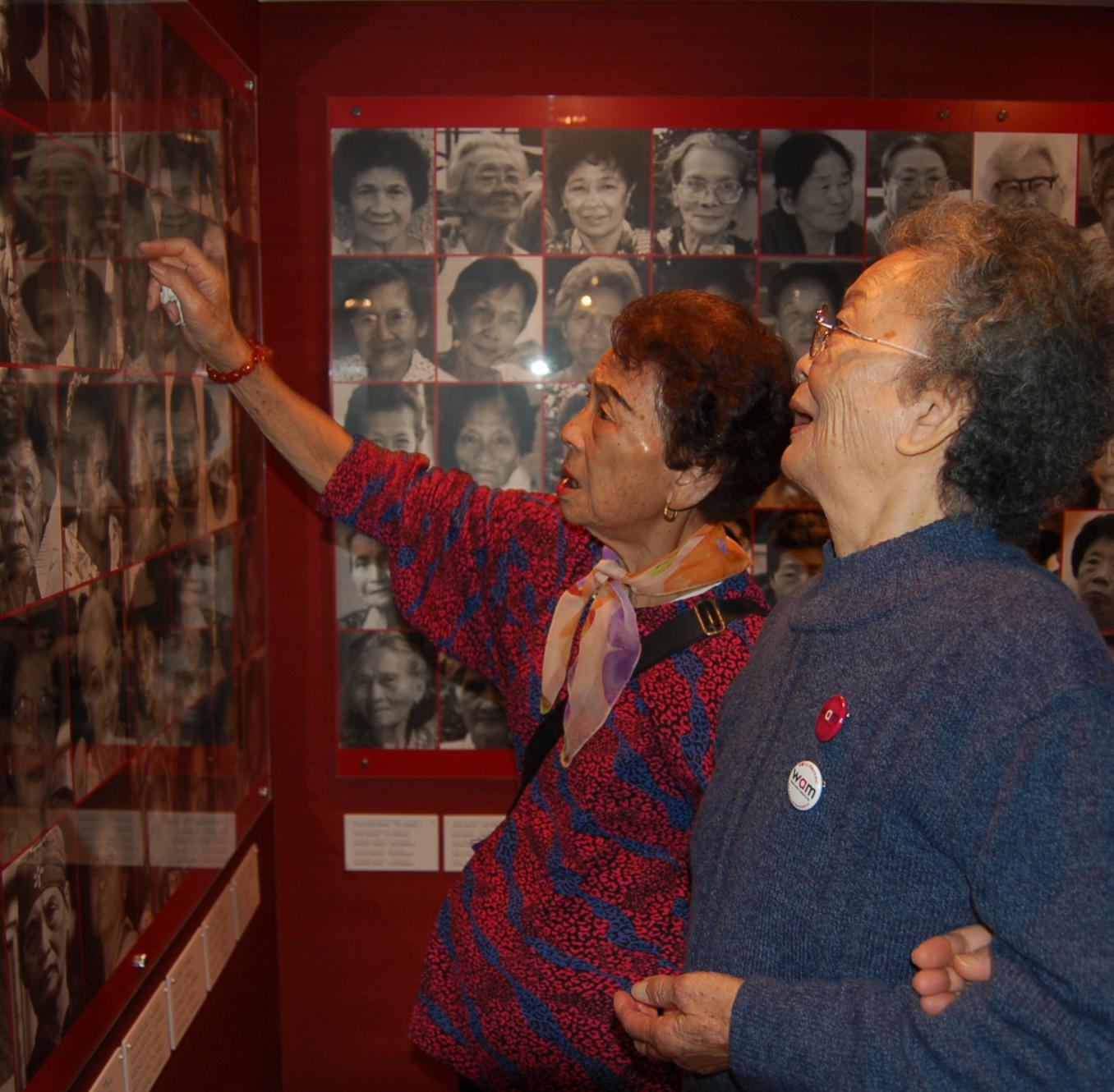 Comfort Women eikon thumbnail