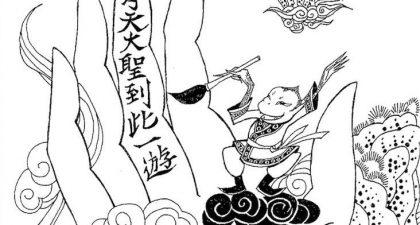 hirano-monkey